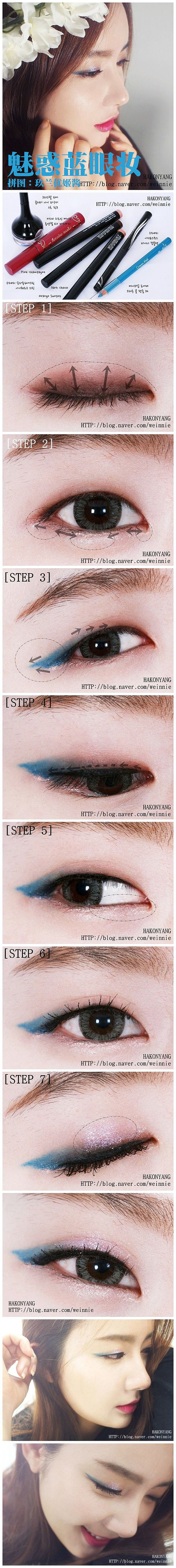 Monolid eyeshadow tutorial.  The eyeshadow sticks shown are pretty trendy right now and you can get them from Laura Mercier, Bobbi Brown and my personal budget favorite Kiko Milano if you have a store near you.  Love the pop of blue!