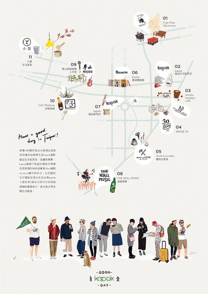 Fujin Tree 352 HOME