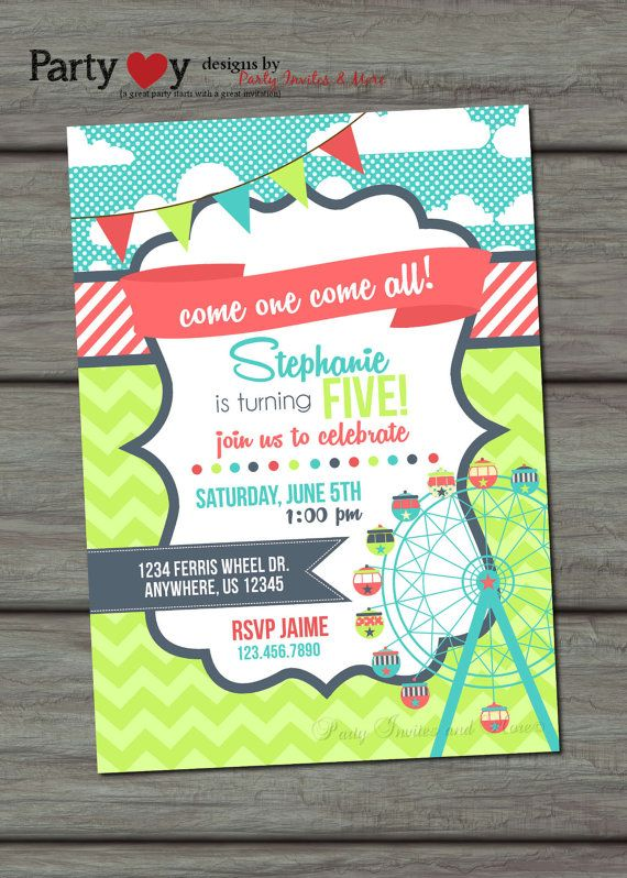 Carnival Birthday Invitation, Ferris Wheel Birthday Invitation, Amusement Park, Carnival Invitation, Ferris Wheel Invitation
