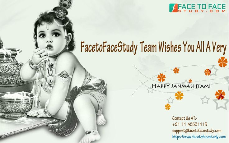 FACETOFACESTUDY team wishes you a very #Happy #Janmastmi to all of you. May lord krishna showers all his blessing on you. May you get a lot of Happiness joy in life. https://www.facetofacestudy.com/ #HappyJanmastmi #Krishnajanmastmi