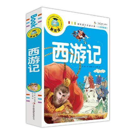 chinese book Journey to the West,chinese famous traditional literature with pin yin and pictures for kids early educational book