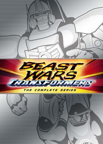 Transformers: Beast Machines - The Complete Series [4 Discs] [DVD]