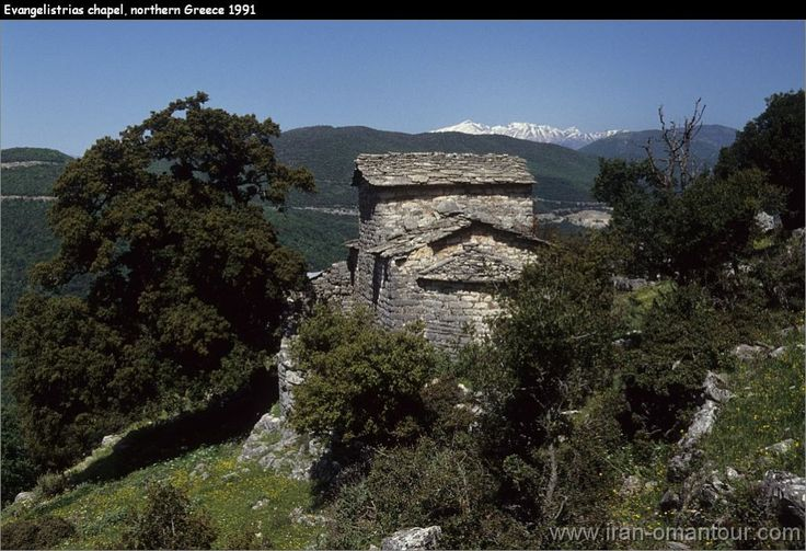 Evangelistrias chapel - northern Greece