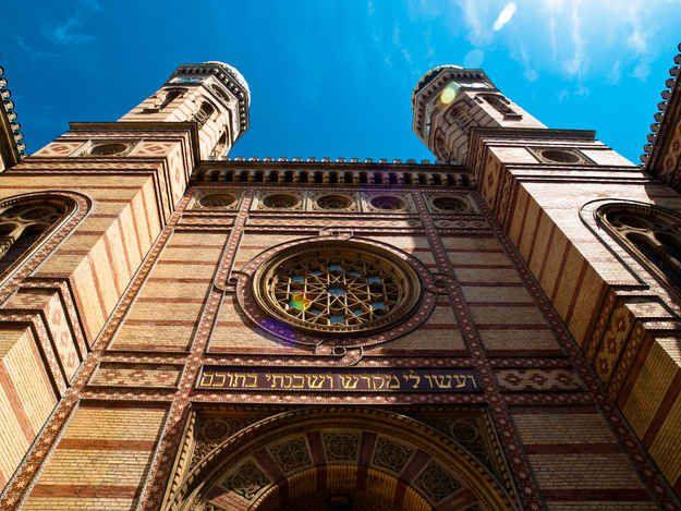 Dohány Utcai Zsinagóga (Dohány Street Synagogue)