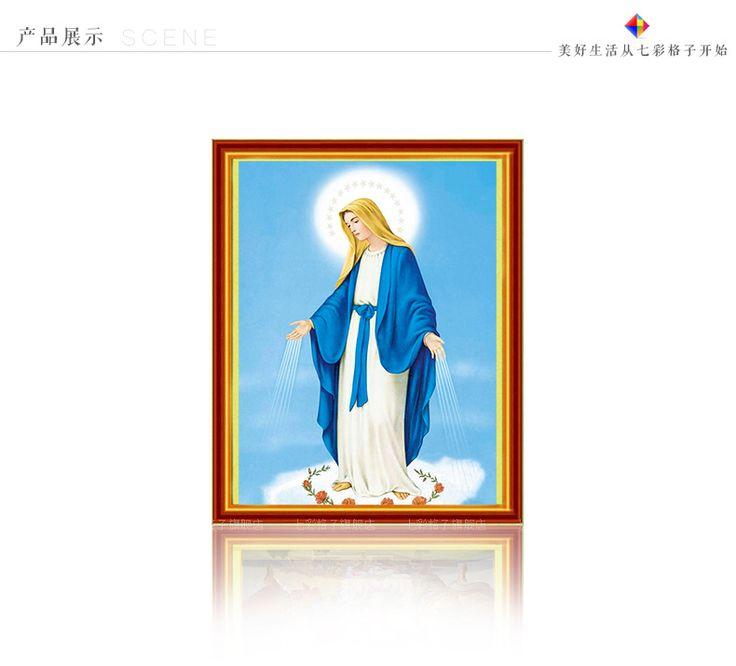 Видео алмаз DIY новый волшебная палочка полный алмазного бурения радиусе Бог христианский Мария гостиная спальня стежка - Taobao
