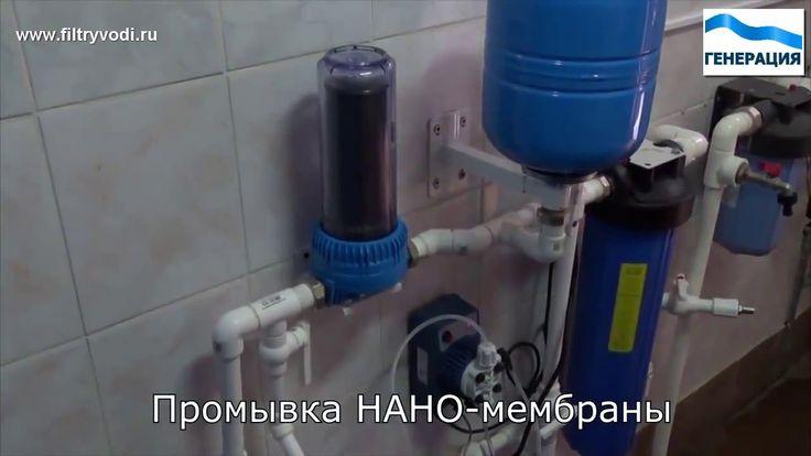 Промышленная очистка воды. Промышленные фильтры для очистки воды. Промыш...