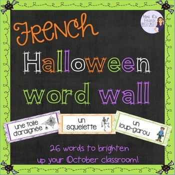 Do you want an easy way to incorporate some Halloween vocabulary into your October lessons? These 26 word wall cards are perfect for your bulletin board or wall, and they will be a perfect addition to your classroom!  Click here to see more!