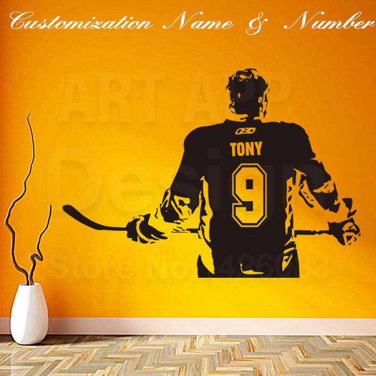 New art design home decoration vinyl ice hockey cheap wall Sticker Removable house decor name quote sports decals in rooms