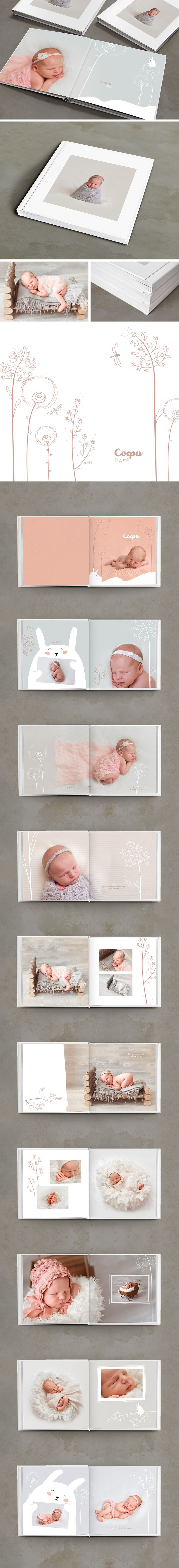 Newborn Album (design, illustration) / Фотоальбом новорожденного: дизайн, иллюстрации (частный заказ).  Фотографии выполнены детским фотографом Екатериной Елагиной