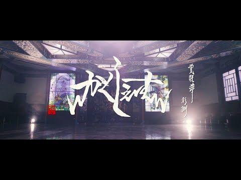 [MV]CY8ER『かくしぇーむ』