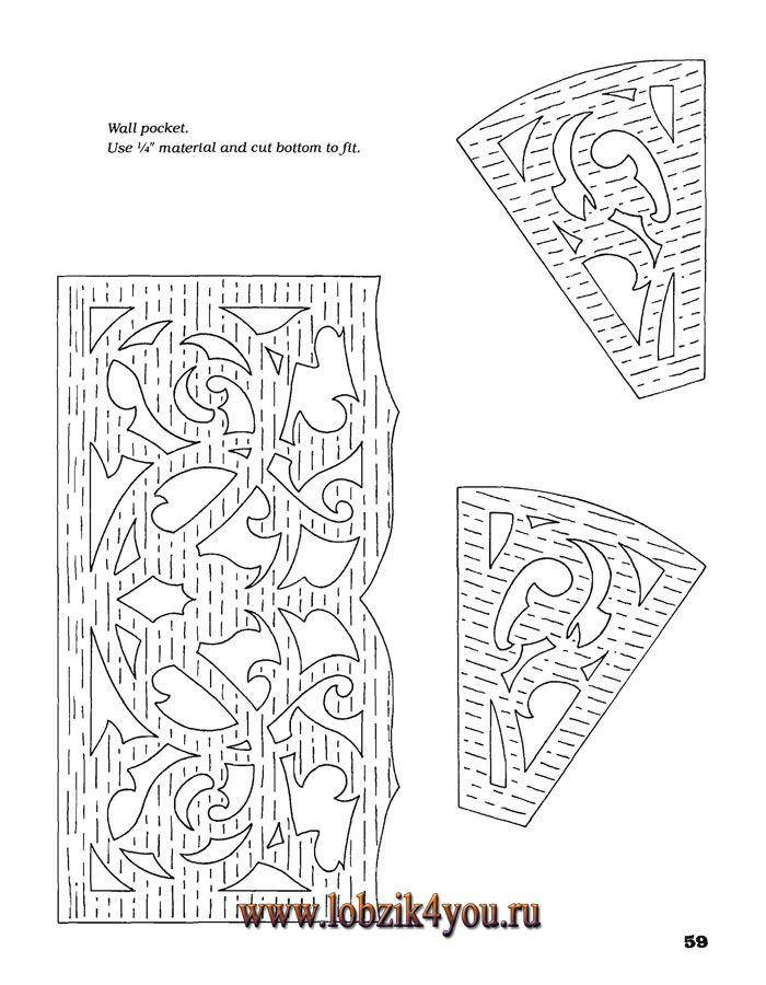 tower of thorns pdf vk