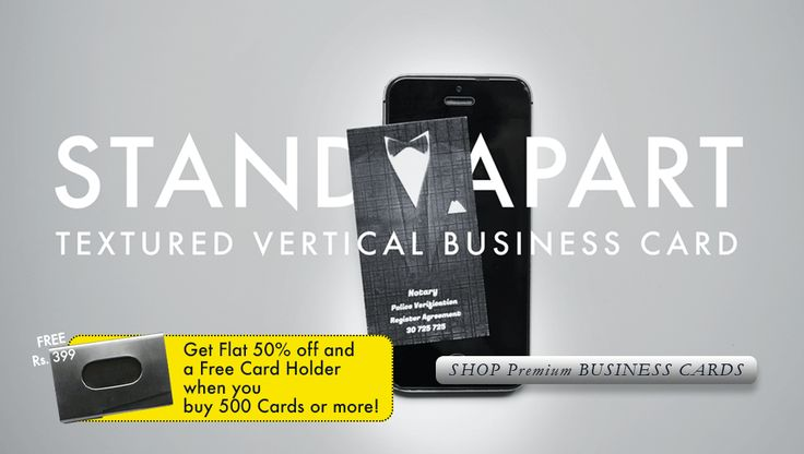 Textured Vertical #Business Card.Flat 50% OFF and a Free Card Holder on 500 Cards.