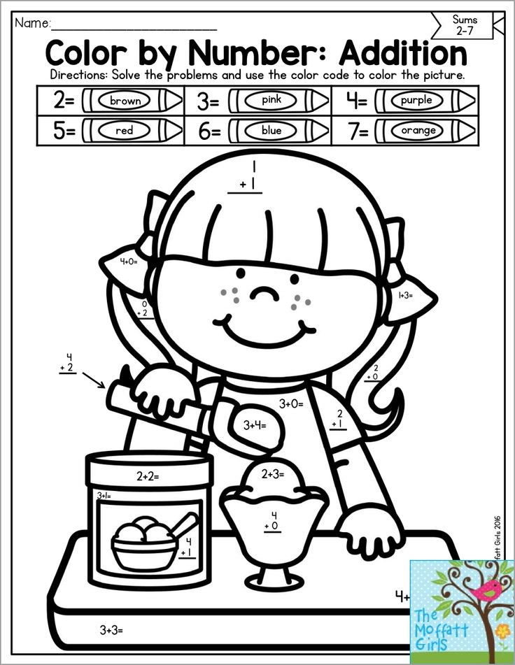 Problem solving coloring page coloring pages for Problem solving coloring pages