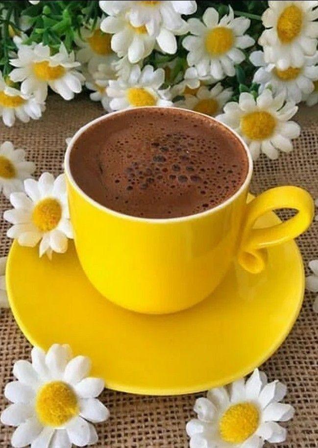 Терпимость, открытка чашка кофе с добрым утром