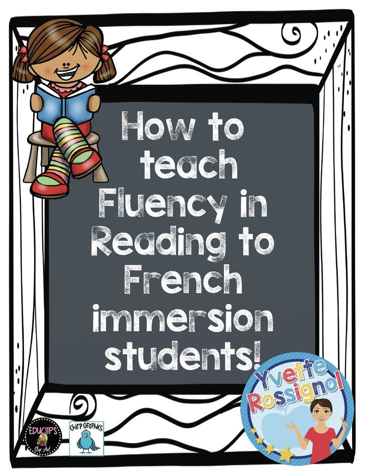 French reading fluency | La fluidité en lecture
