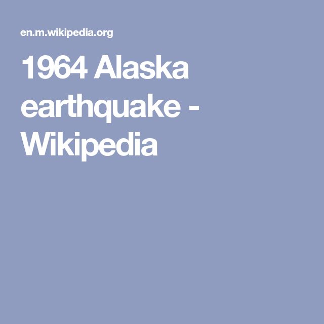 alaska earthquake - photo #25