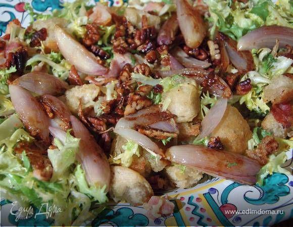 Лионский салат с карамелизированным луком и орехами. Ингредиенты: оливковое масло Extra Virgin, салат фриссе, грудинка копченая