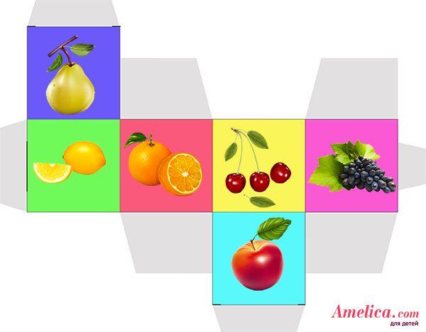 Детские кубики картинки - фрукты