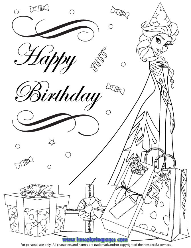 Google Coloring Pages Frozen : Best images about sis bday on pinterest frozen