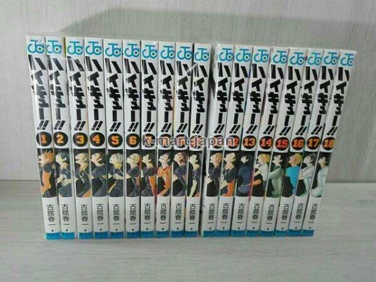 Haikyuu!! / Haikyu!! vol.1-18 Comic Set Haruichi Furudate Japanese Manga C282
