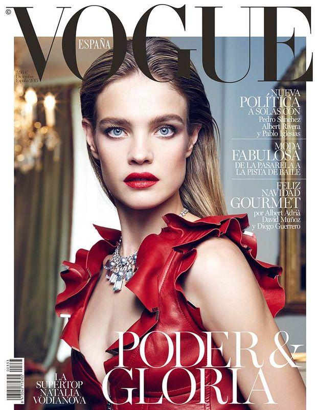 Natalia 'Supernova' Vodianova en portada de #VogueDiciembre © Fotografía: Nico Bustos / Realización: Belén Antolín