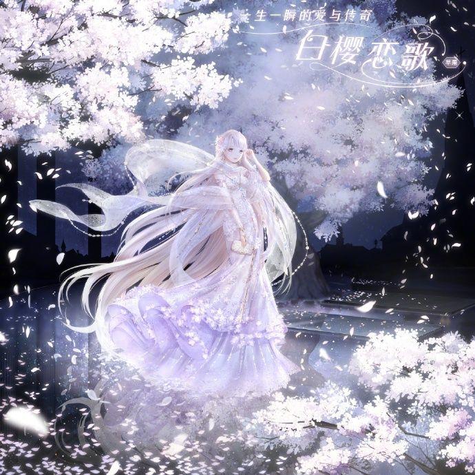 Miracle Nikki - 白櫻戀歌 NIGHT VERSION