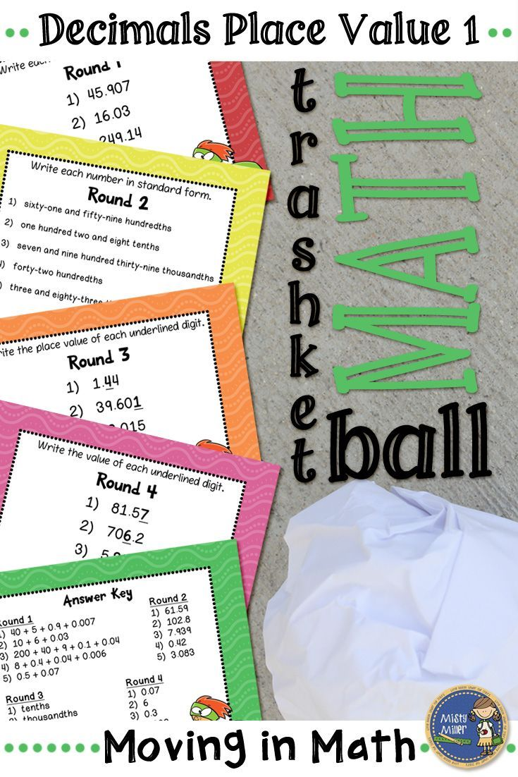 Decimals Place Value 1 Trashketball  Get Your Students Moving In Math  Class Students Practice