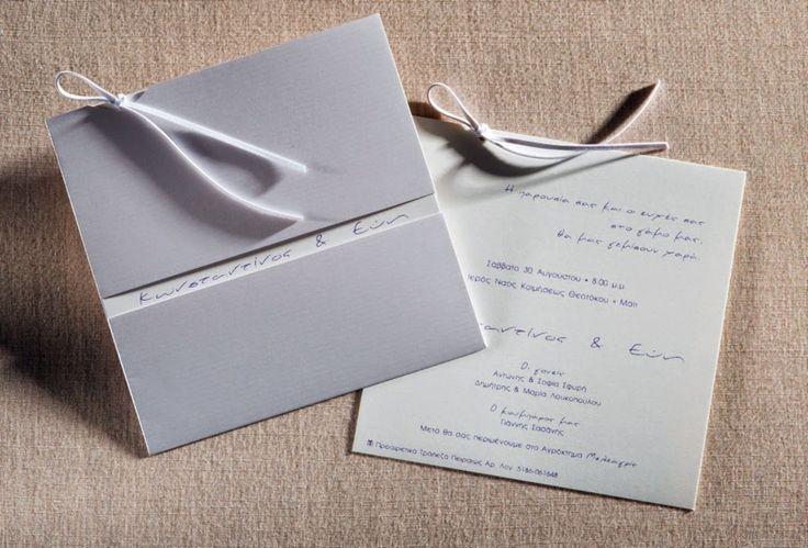 Προσκλητήρια γάμου By la Follia #bylafollia, #gamos, #prosklitiria
