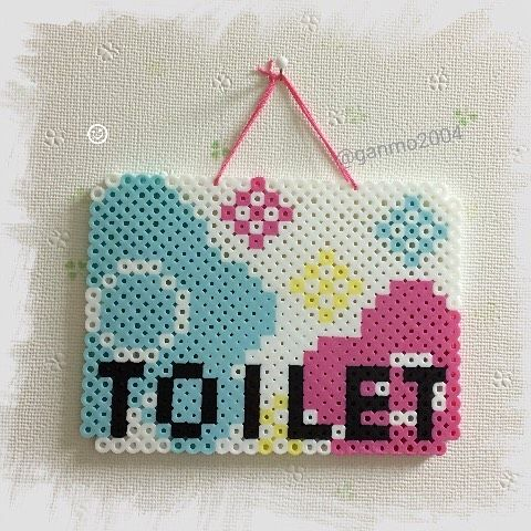Toilet sign perler beads by ganmo2004