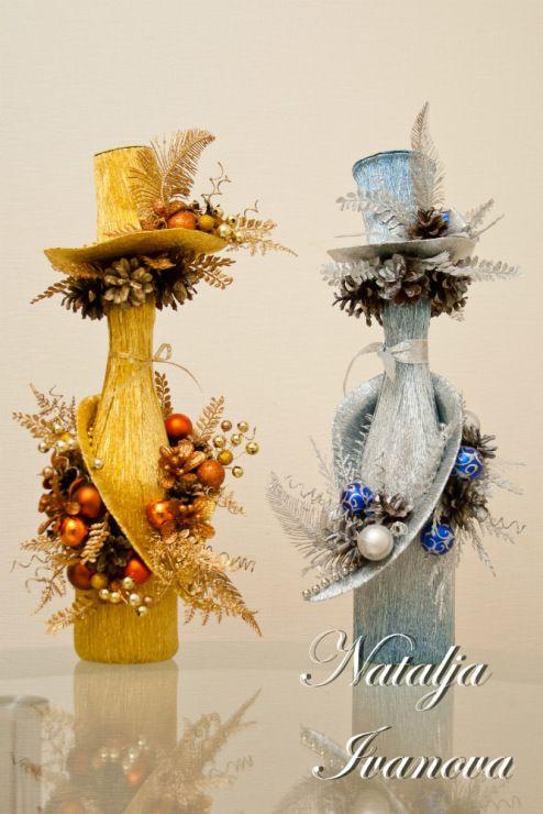 Gallery.ru / Фото #112 - Новогодние игрушки - forsteriana