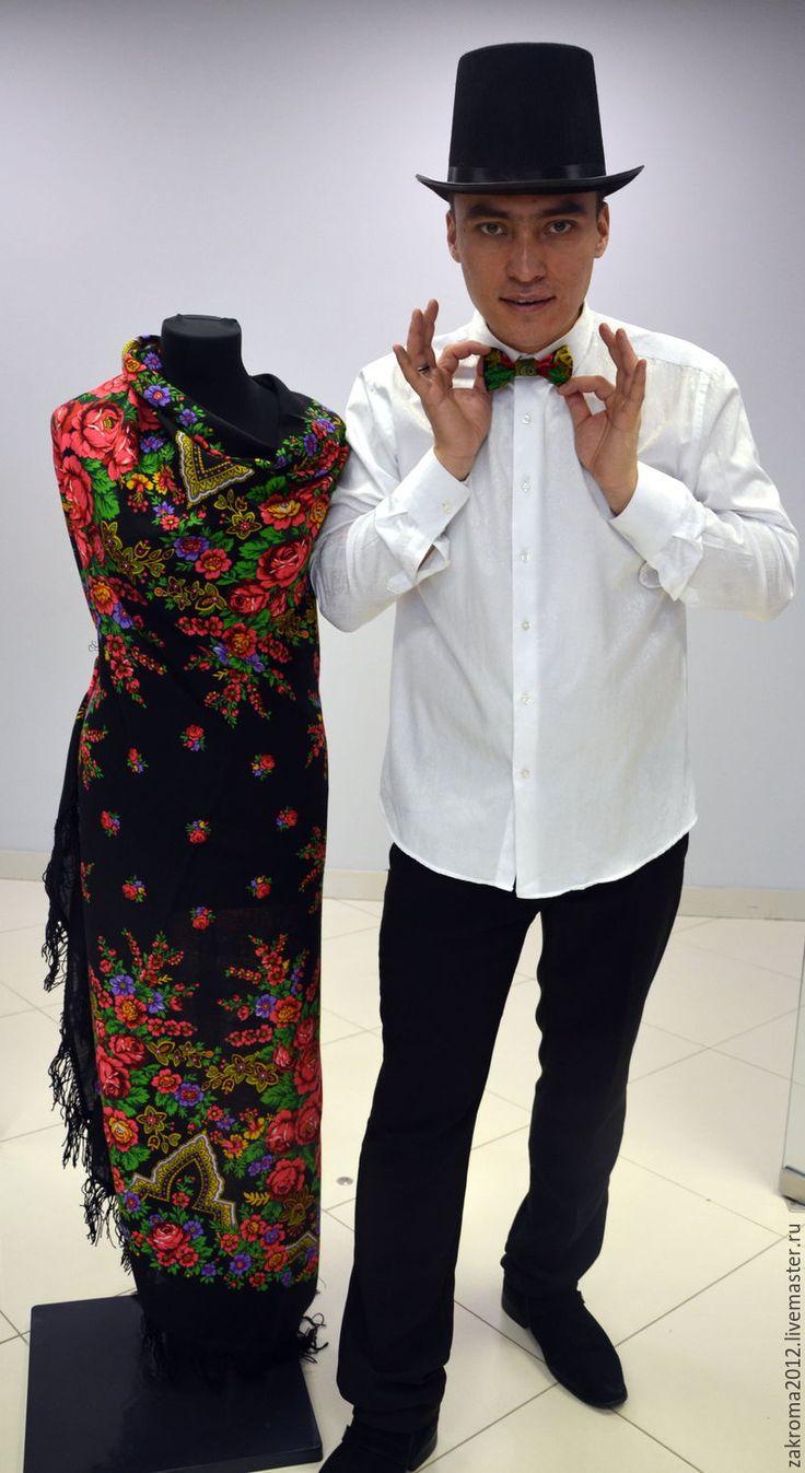 Купить Галстук-бабочка русский стиль (1) - павловопосадский платок, пейсли, одежда из платков