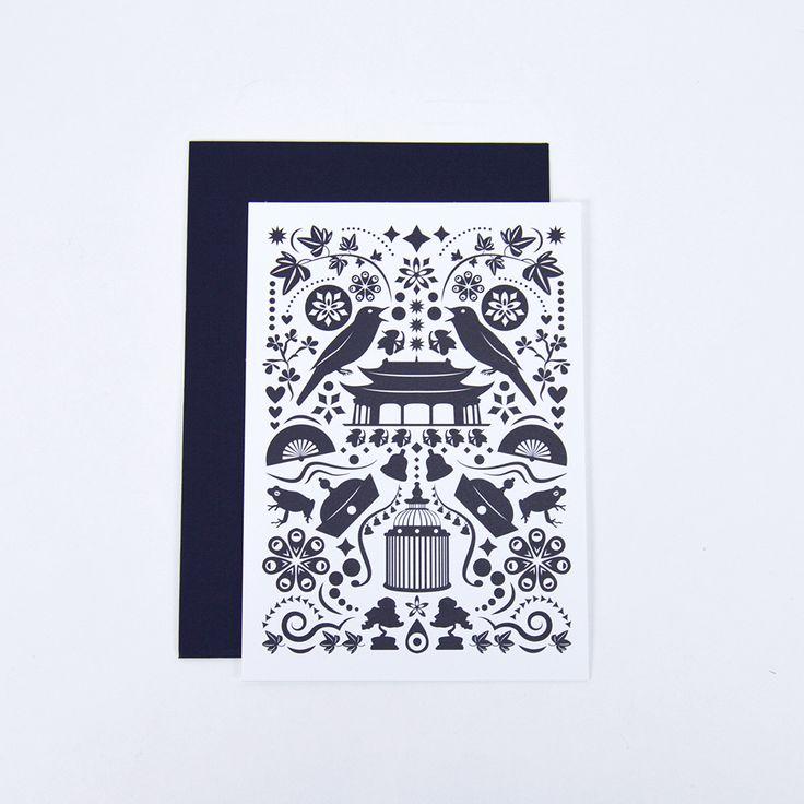 The Nightingale#grandstoriesdesign #illustration #stationery #paperlove #webshop #newwebshop #papershop #fairytale #card #print #paperdesign #pattern #hcanderson