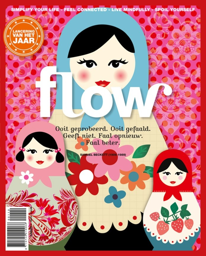 Cover Flow magazine