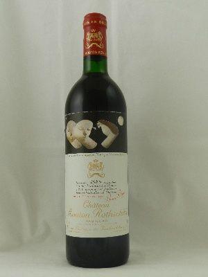 Chateau Mouton Rothschild 1986 #Bordeaux #France