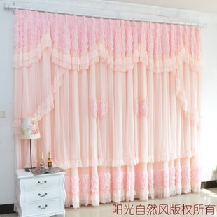 Pink Lace Curtains Super Girly