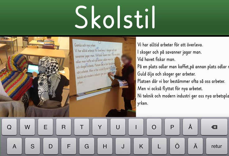 Förslag på arbetssätt med appen Skolstil