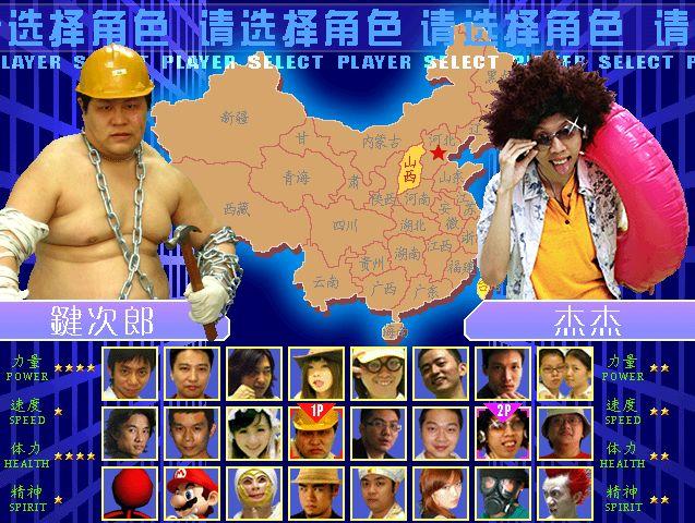 Dong Dong Never Die: El juego de peleas más desquiciado del mundo - https://www.vexsoluciones.com/noticias/dong-dong-never-die-el-juego-de-peleas-mas-desquiciado-del-mundo/