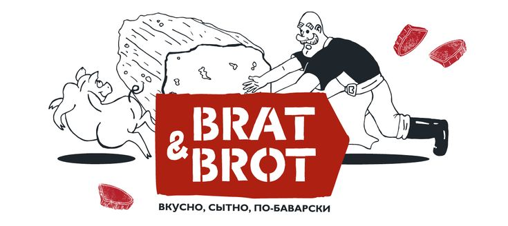 """Brat&Brot""—Bavarian Streetfood chain on Behance"