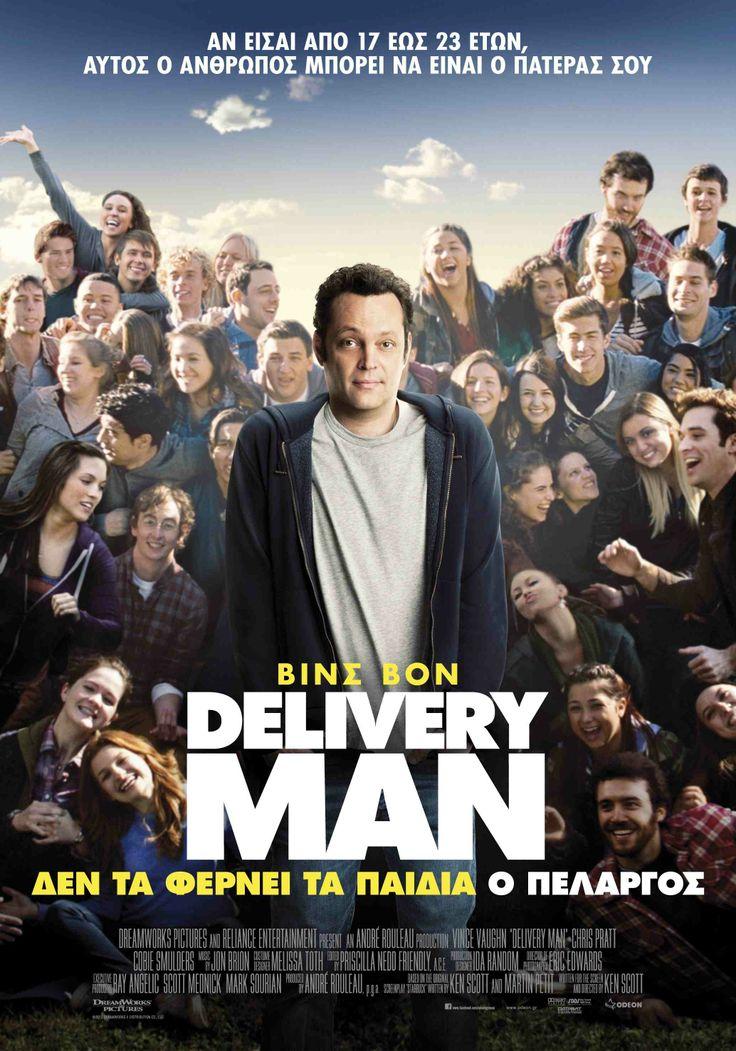Delivery Man. Δεν τα Φέρνει τα Παιδιά ο Πελαργός