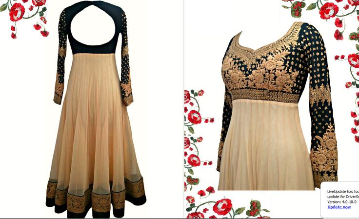 P Flash Sale: Buy Beautiful Lehengas & Anarkalis Online!