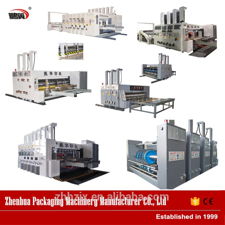 Hebei High speed four Color digital printing slotting rotary die-cutting machine
