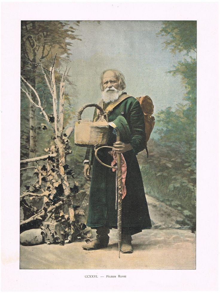 1890г. Русский паломник. Фотогравюра. Гийо | ПЕТЕРБУРГСКАЯ ГАЛЕРЕЯ АНТИКВАРНЫХ ПОДАРКОВ