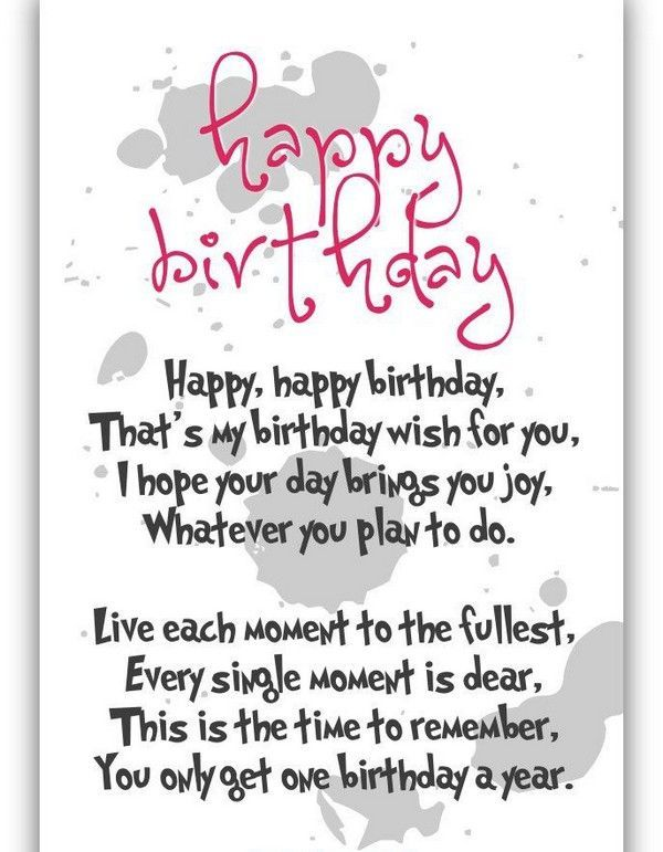 Image Result For Birthday Wishes For Special Female Friend Birthday Wishes For Mother Birthday Message For Mother Happy Birthday Mother