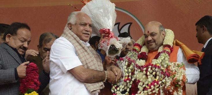 10 Interesting Facts About Indian Politician B S Yeddyurappa :https://webbybuzz.com/10-interesting-facts-about-indian-politician-b-s-yeddyurappa/