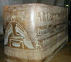 Red granite sarcophagus of Ramesses III. •Louvre in Paris,France•