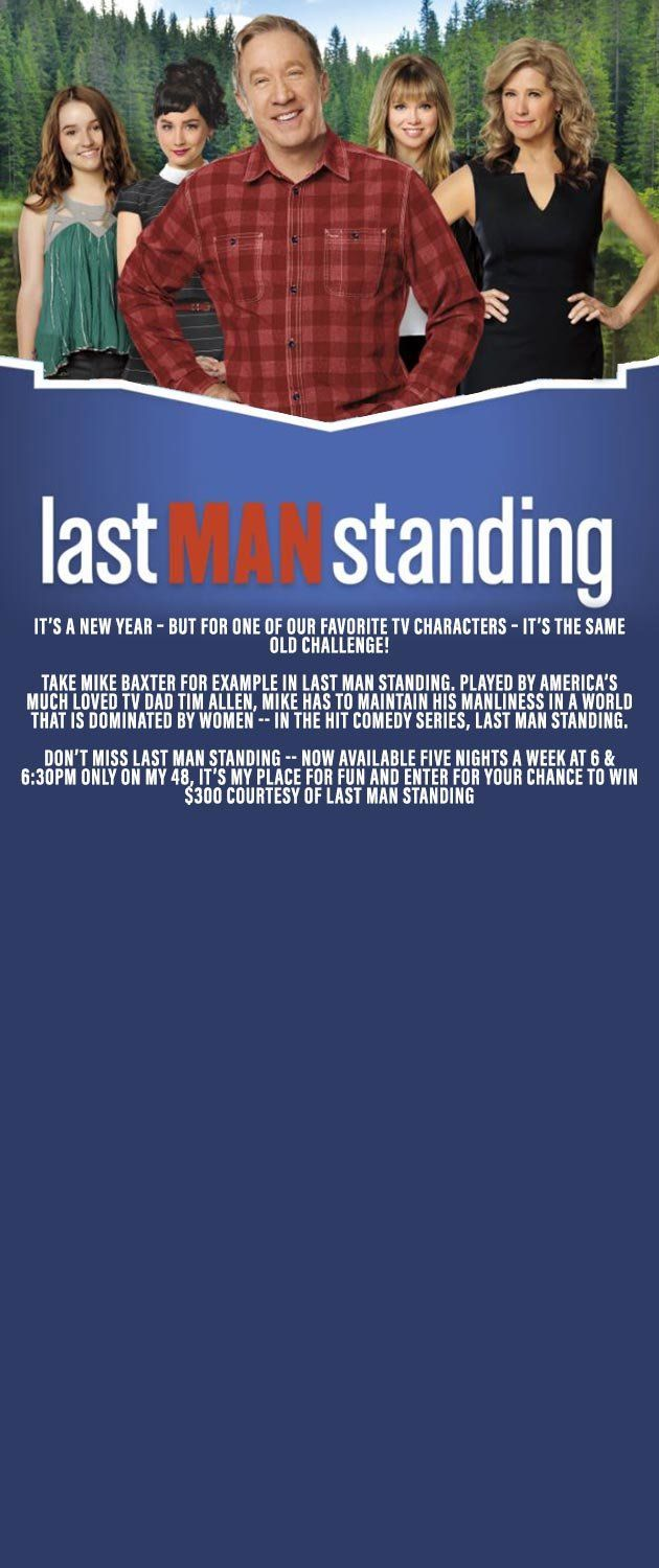 1003kissfm The New 100 3 Kiss Fm Last Man Standing Giveaway Win