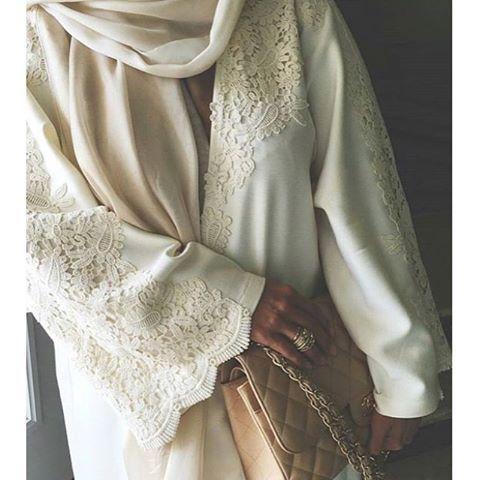 Abaya Deets www.amaliah.co.uk