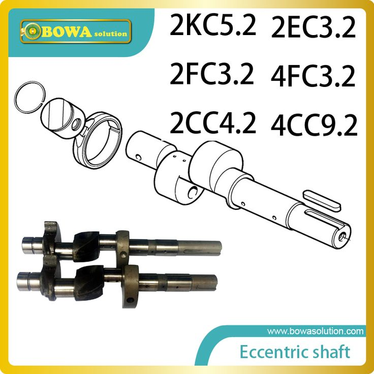 S4 Excentric Shaft for small four cylinder refrigeration compressor