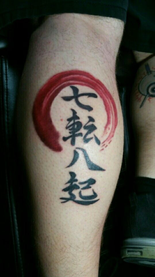 Enso and kanji meaning Fall Seven Times, Get Up Eight Approximately 3.5 hours to complete.