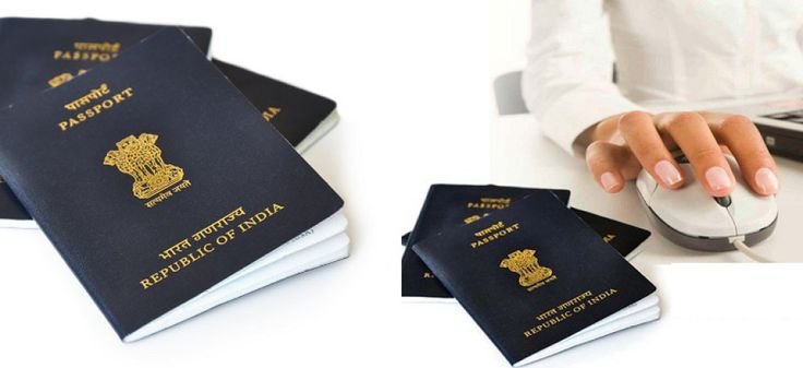 online passport application in Pune or Apply Online For Passport in Pune Visit investmentjunction.in. Passport Agent in Pune, Online passport services in Pune, Govt authorized center for passport reissue in Pune, Govt authorized center for passport in Pune